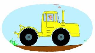 Мультик - Раскраска. Учим Цвета - Мультики про машинки - Тракторы - Часть 2