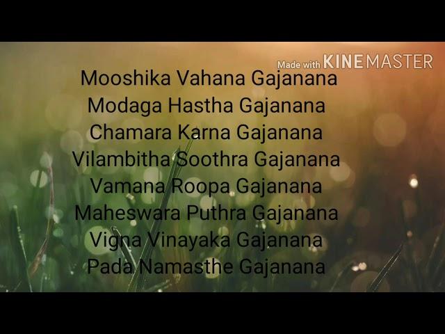 Mooshika Vaahana | Bhajan Series | Anuradha Raman