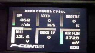 ALTEZZA(GXE10) アイドリング不具合です。 エンジン始動後400rpmに降下...