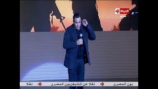 يوم الشهيد -  السيسي يستوقف محمد فؤاد لأجل هذا السبب ....
