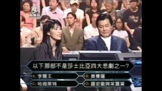 2016 07 19  達哥談友人書展見工 回想陳芷菁百萬富翁事件 分析職場不平等