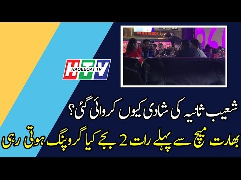 Shoaib Malik and