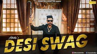 Desi Swag | Kuwar Virk | Ashoka | Sonotek | Teaser | Full Video Releasing On 13 November Sham 5 Baje
