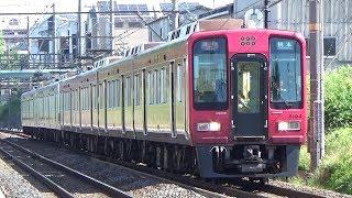 【南海電車】南海2000系 真田赤備え列車