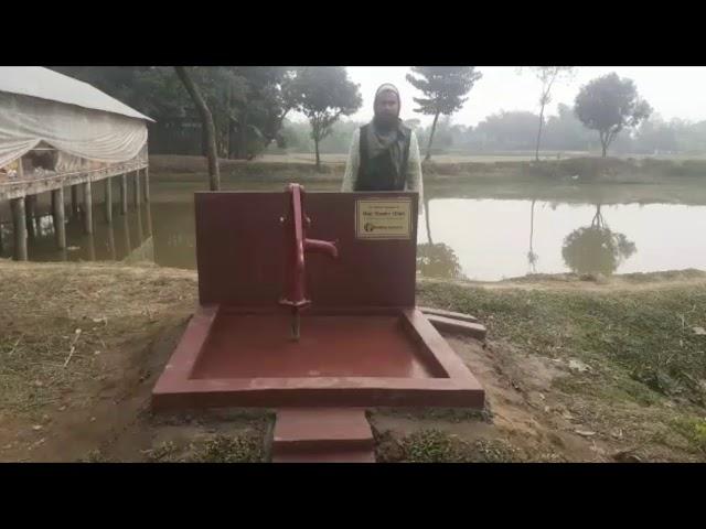 Water Pump - Haji Kostor Ullah