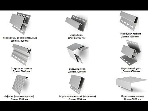 Ищете, где купить виниловые и пластиковые перфорированные панели ( софиты) недорого?. ⚠обращайтесь в компанию «авалон», мы предлагаем ✓доступные цены, ✓широкий выбор софитов с перфорацией, ✓ индивидуальный подход.