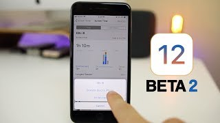 iOS 12 Beta 2 Released! What