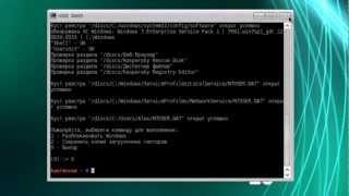 Как удалить вирус-блокировщик Windows (баннер, вымогатель)(Обезопасьте себя от вирусных сайтов, рекламных приложений и всплывающих окон: http://download.adguard.com/d/10453/adguardInstaller...., 2012-11-14T16:19:16.000Z)