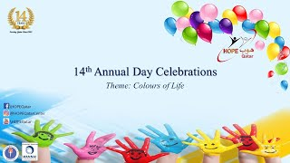 HOPE Qatar 14th Annual Day Celebrations : Official Video