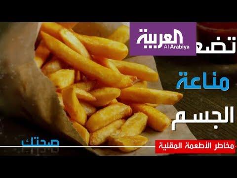 مخاطر الأطعمة المقلية  - نشر قبل 1 ساعة