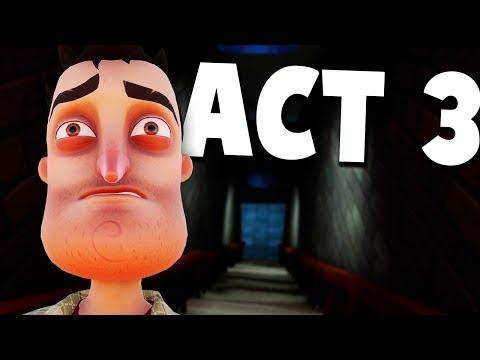 ACCESS: YouTube