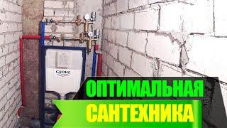 Сантехника:  Оптимальная компоновка при ремонте квартиры в новостройке