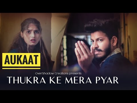 Aukaat | Thukra Ke Mera Pyaar | Heart Touching Video | Kapil | Maahi | Mere Inteqam Dekhegi