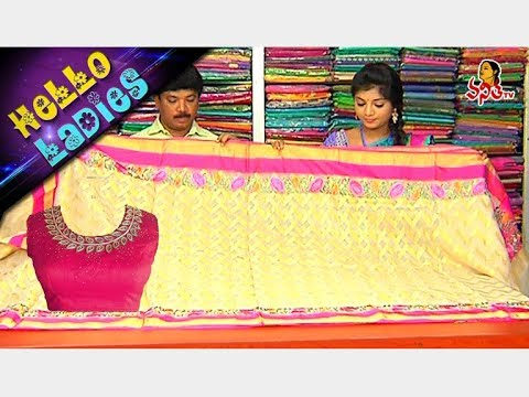 All Varieties Of Kota Tissue & Organza Silk Sarees    Hello Ladies    Vanitha TV