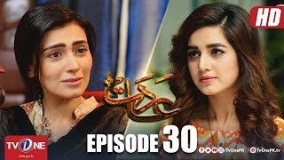 Aadat | Episode 30 | TV One Drama | 10 July 2018