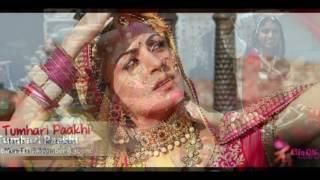 Tumhari Pakhi Romantic song