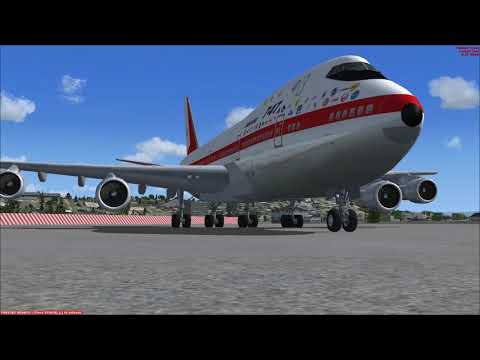 FSX 747 Unveil 50th Anniversary