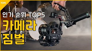 DSLR 카메라 미러리스 짐벌 추천 가성비 인게 제품 …