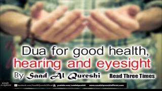 dua supplication for Good health , Good eyesight - Allahumma Afini Fi Badani