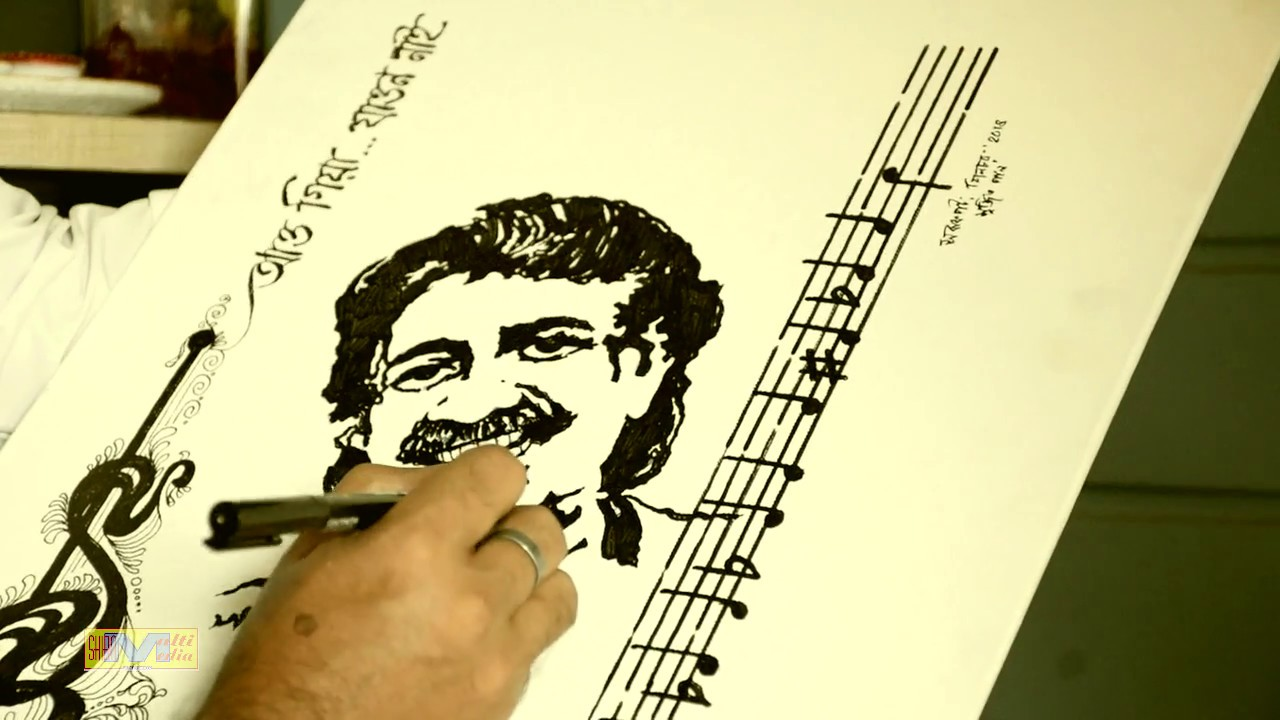 Image result for kalikaprasad bhattacharya sketch