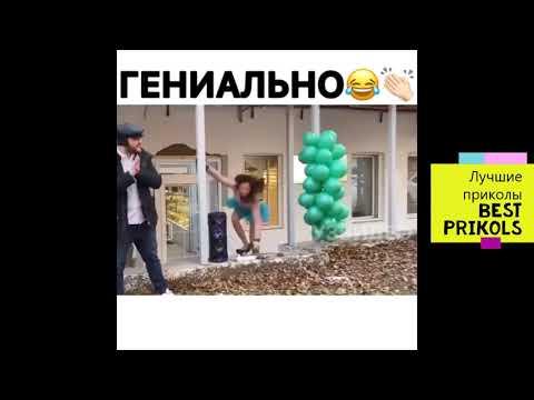 ЛУЧШИЕ ПРЕДНОВОГОДНИЕ ПРИКОЛЫ 2020 года. Смешные русские приколы до слёз