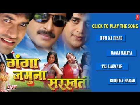 Ganga Jamuna Saraswati Jukebox-2 (An Upcoming Blockbuster Bhojpuri movie) Jukebox-2