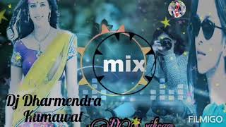 New Remix Meri - Mummy