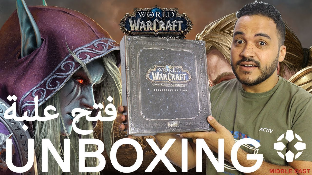 شاهد واربح صندوق World of Warcraft: Battle for Azeroth Collector's Edition