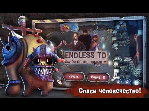 Endless TD – Savior of the Humanity - увлекательная игра в жанре Tower Defense