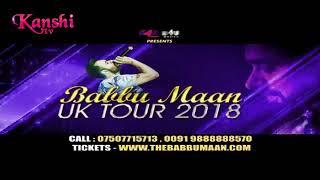 Babbu Maan UK Full interview