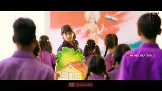 Sweet School Love Story (Kartik +Anjali)
