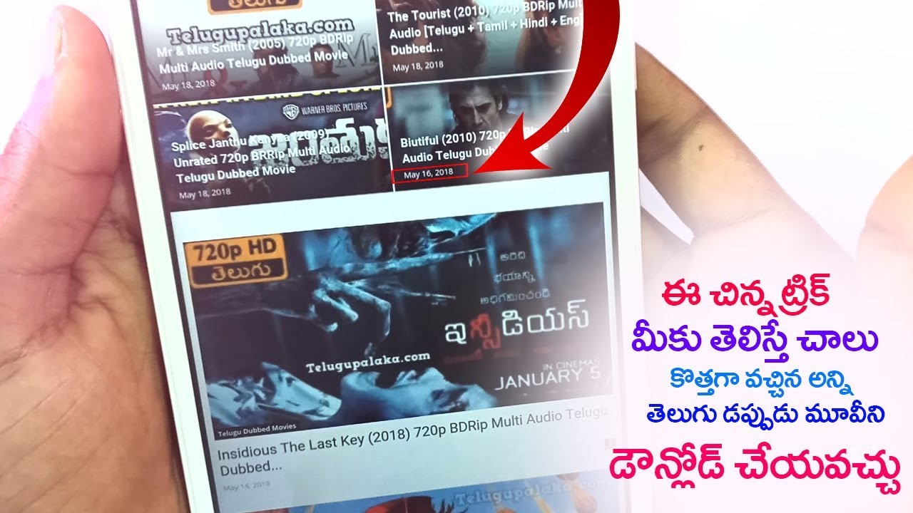 hollywood movies free download in telugu hd