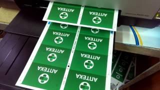 Производство дисконтных карт. Изготовление дисконтных карт за 1 день.(, 2015-04-14T19:37:17.000Z)