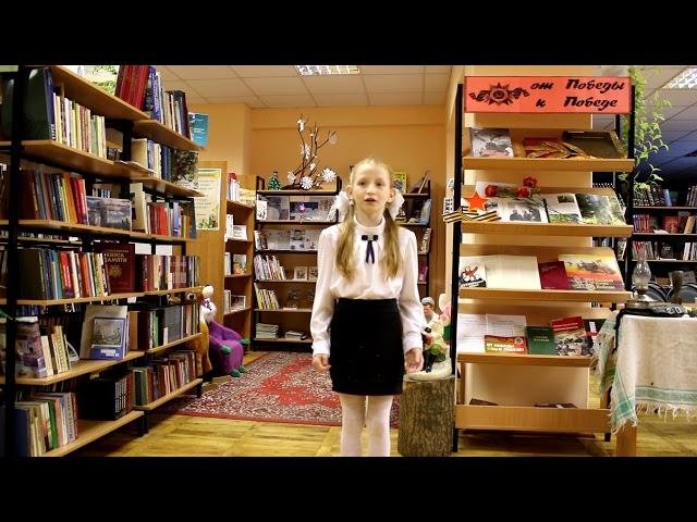 Изображение предпросмотра прочтения – МарияКазьмирова читает произведение «Наш дедушка» Е.А.Благининой