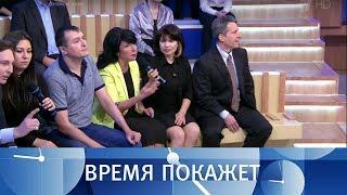 Украинские ценности. Время покажет. Выпуск от 20.06.2017
