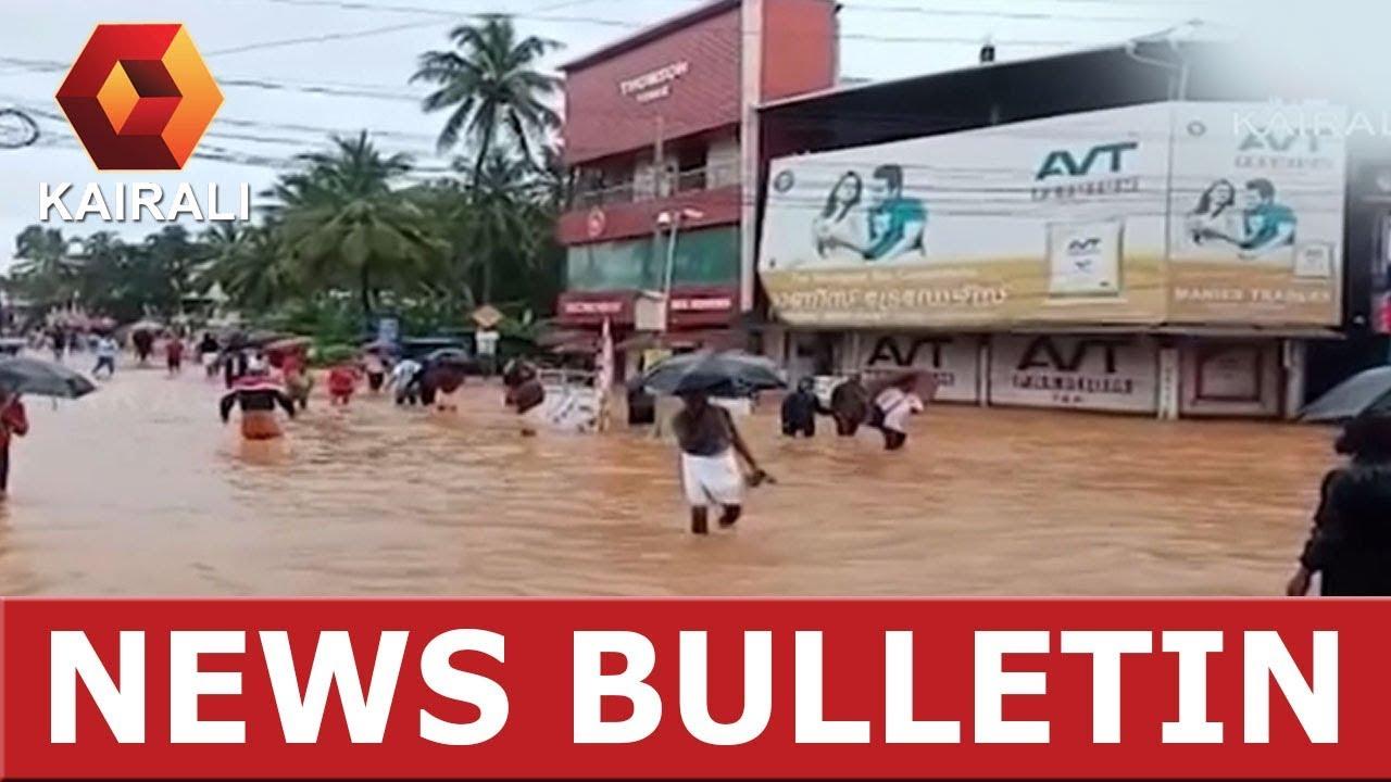 Kairali News Night | 19th August 2018
