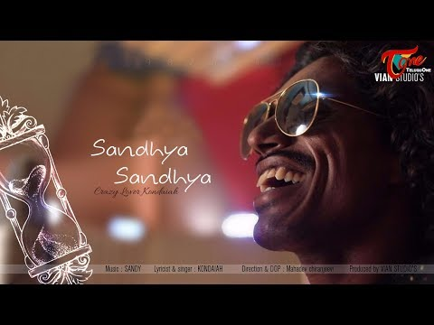 Sandhya Sandhya | Telugu Folk Music Video 2018 | By Sandy
