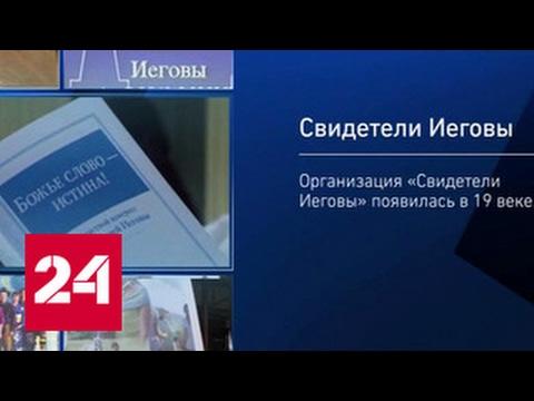 Верховный суд России решит судьбу