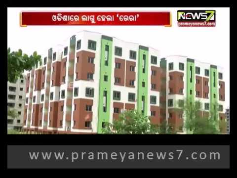 Implementation of Real estate act RERA in odisha