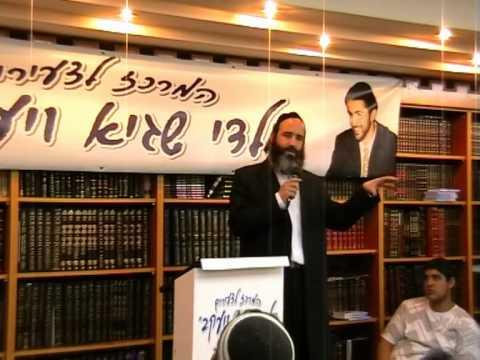 הרב יצחק פנגר אלול ילדי שגיא ויעקב