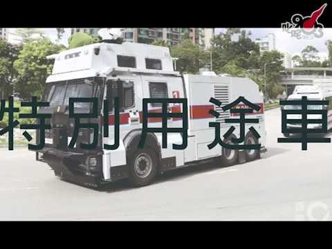 政府新聞稿用字有乜計算【903獨立調查】