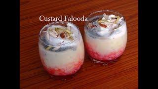 How To Make Custard Falooda/Custard Faluda Recipe