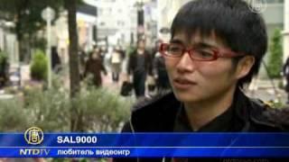 Японский студент женился на виртуальной девушке