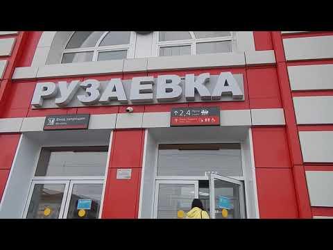 Станция Рузаевка в Мордовии