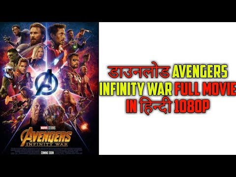 avengers infinity war 1080p download in hindi
