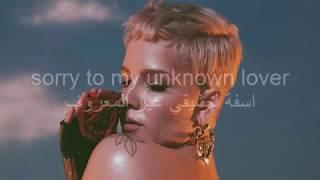 Halsey - Sorry (Lyrics) مترجمة مع الكلمات