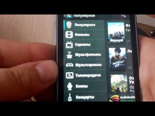 ПРИЛОЖЕНИЕ FS VIDEOBOX ДЛЯ АНДРОИД СКАЧАТЬ БЕСПЛАТНО