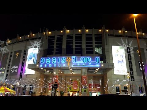 Fun Fair @ Oasis Center, Dubai