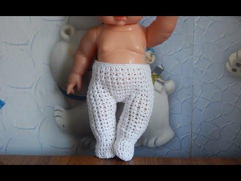 Как связать колготки для куклы