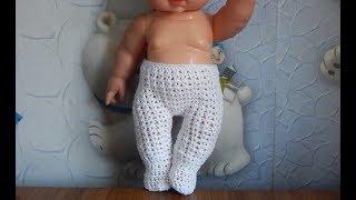 одежда для кукол крючком. Колготки
